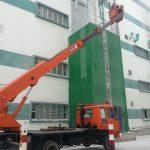 Kg Acheh-Skylift 26 Meter
